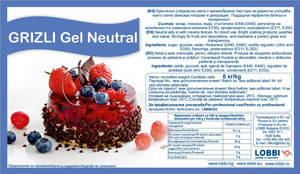 GRIZLI Gel Neutral color and strawberry taste for covering of cakes and pastry